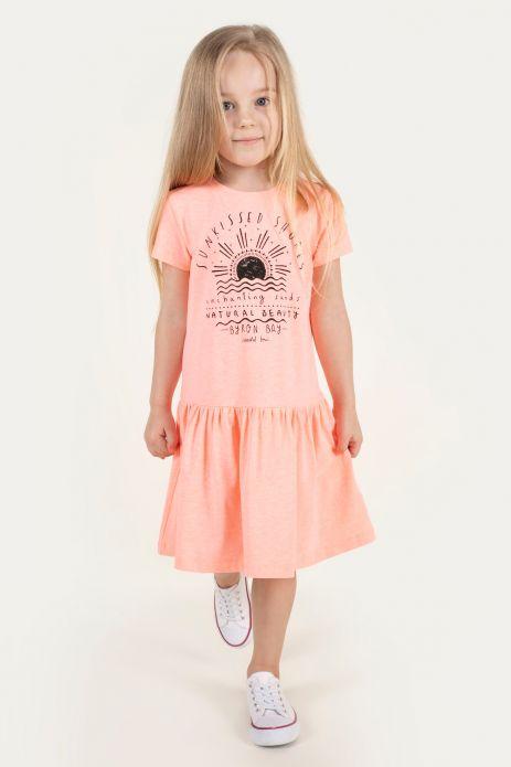 Трикотадна сукня
