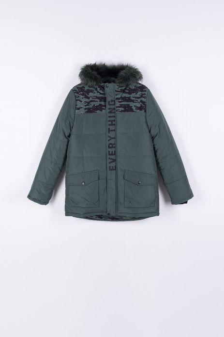 Куртка утеплена